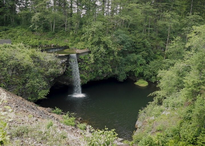 Kwoneesum Dam